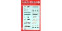 Fujimi decalque 11072 logos Fabricant Pneus et jantes 1/24