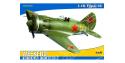 EDUARD maquette avion 8465 Polikarpov I-16 Type 18 1/48
