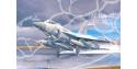 Trumpeter maquette avion 01657 FC-1 Fierce Dragon/JF-17 Thunder 1/72