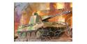 Trumpeter maquette militaire 01539 CHAR LOURD ALLEMAND E-75 1/35