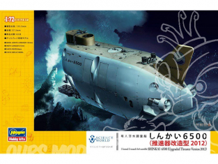 hasegawa maquette sous-marin 54003 SHINKAI 6500 UPGRADED 1/72