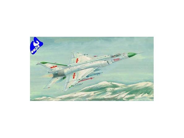 "Trumpeter maquette avion 01610 SHENYANG F-8-II ""FINBACK B"" 1/72"
