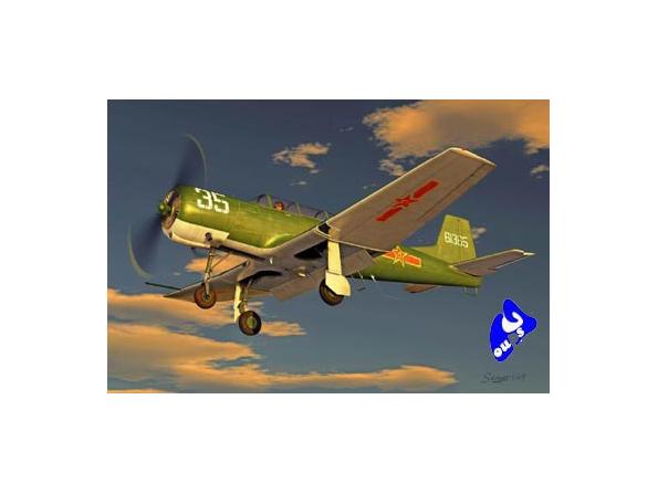 Trumpeter maquette avion 02240 NANCHANG CJ-6 1/32