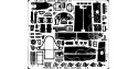 EDUARD photodecoupe avion 48211 Meteor F.Mk.1 1/48