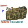 dragon maquette militaire 6806 Volontaires chinois 1/35