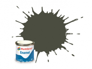 HUMBROL Peinture enamel 253 RLM83 Vert sombre mat