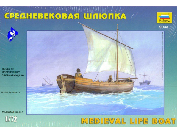 Zvezda maquette bateau 9033 Barque médiévale 1/72