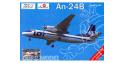 Amodel maquettes avion 1464-2 ANTONOV An-24B LIGNES AERIENNES POLONAISES et ALLEMAGNE DE L EST 1/144