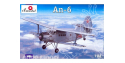 Amodel maquettes avion 1466 ANTONOV An-6 - 1960 1/144