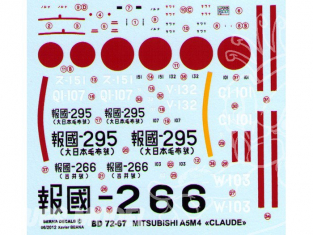 Decalques Berna decals BD72-67 MITSUBISHI A5M4 CLAUDE 1/72