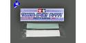 tamiya 87052 Mastic Epoxy surface lisse