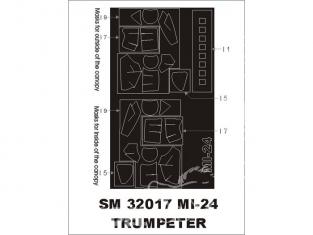Montex Mini Mask SM32017 MI-24 Trumpeter 1/32