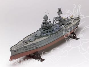 REVELL US maquette bateau 0302 USS Arizona 1/426