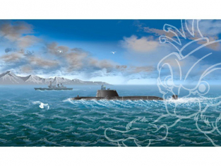 Hobby Boss maquettes bateau 87022 HMS Astute 1/700