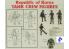 Academy maquette militaire 1369 ROK TANK crew figurines 1/35