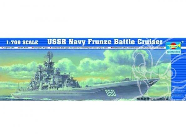 Trumpeter maquette bateau 05708 CROISEUR DE BATAILLE USSR FRUNZE 1/700