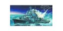 Trumpeter maquette bateau 04515 DESTROYER SOVIETIQUE CLASSE SOVREMENNY 956E 1/350