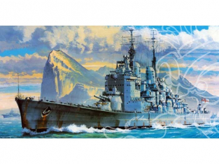 HASEGAWA maquette Bateau 40115 HMS Vanguard 1/450