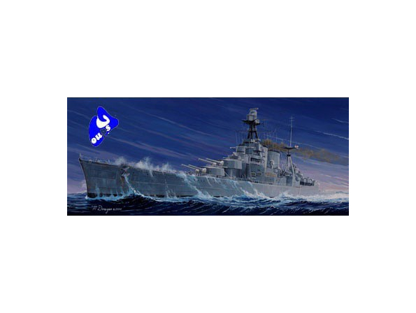 trumpeter maquette bateau 05302 HMS HOOD 1/350
