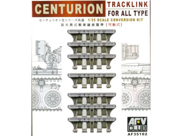 """afv club maquette militaire 35102 chenilles char """"centurion"""" 1/3"""