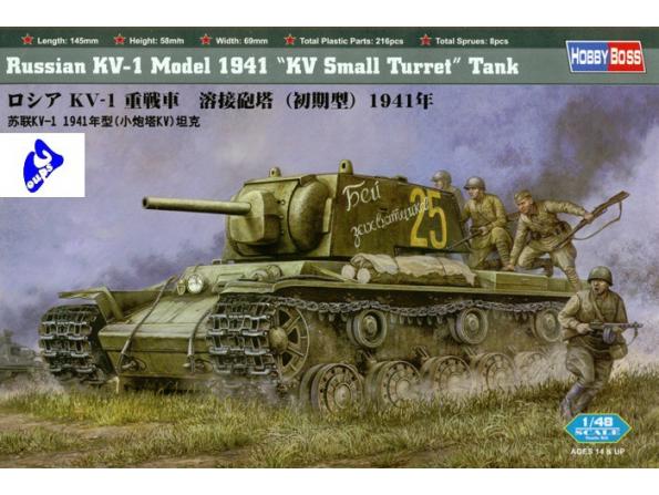 Hobby Boss maquette militaire 84810 KV-1 small tourelle 1/48