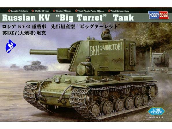 Hobby Boss maquette militaire 84815 KV-1 Big tourelle 1/48