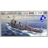 HASEGAWA maquette Bateau 40022 DESTROYER TYPE KOH YUKIKAZE 1/350