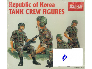 6806 DRAGON 1//35 KOREAN WAR SERIES VOLONTAIRES CHINOIS