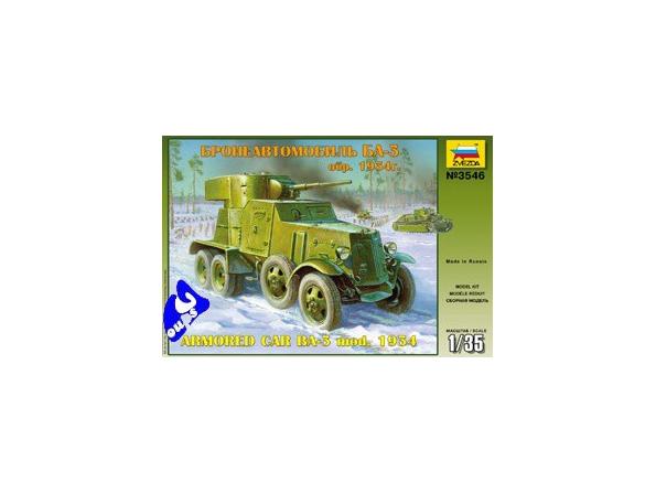 Zvezda maquette plastique 3546 BA-3 mod 1934 1/35