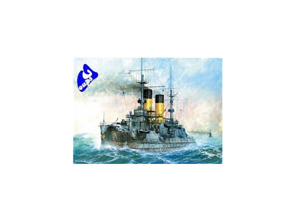 """Zvezda maquette bateau 9026 Croiseur Russe """"Knyaz Suvorov"""" 1/350"""