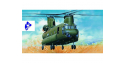 """trumpeter maquette avion 05105 CH-47D """"CHINOOK"""" 1/35"""