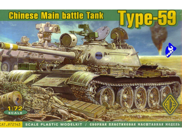 Ace Maquettes Militaire 72143 CHAR MOYEN CHINOIS TYPE-59 1/72