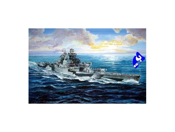 """Trumpeter maquette bateau 05750 CUIRASSE FRANCAIS """"RICHELIEU"""" 1/"""