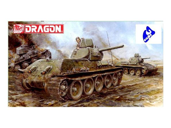 Dragon maquette militaire 6418 T-34/76 Mod 1941 1/35