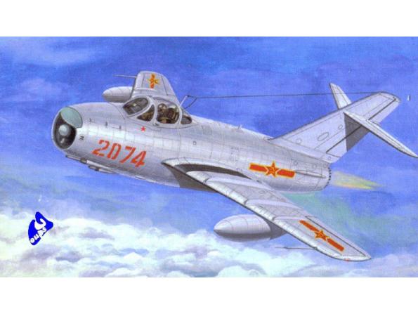 "Trumpeter maquette avion 02206 MIG-17PF ""FRESCO"" 1/32"
