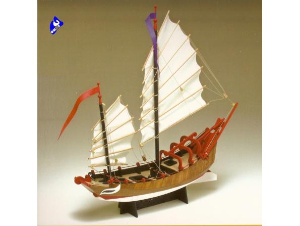Amati Kit bateau bois 1561 SAMPANG