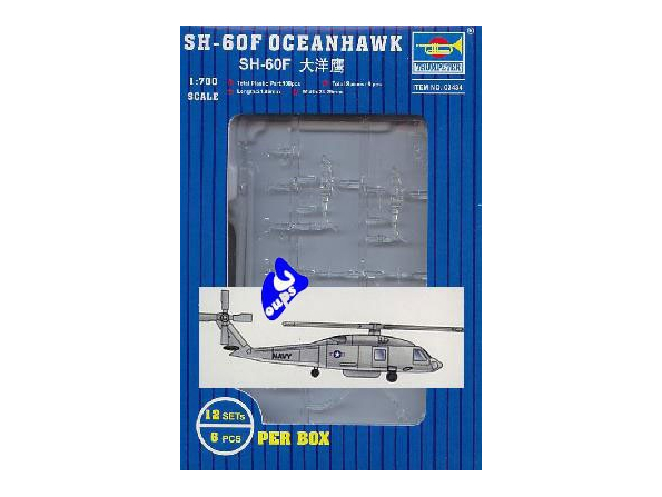 Trumpeter maquette avion 03434 HELICOPTERES SH-60F OCEANHAWK 1/7