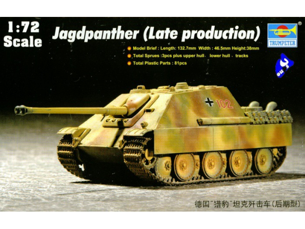 Trumpeter maquette militaire 07272 JAGDPANTHER 1/72