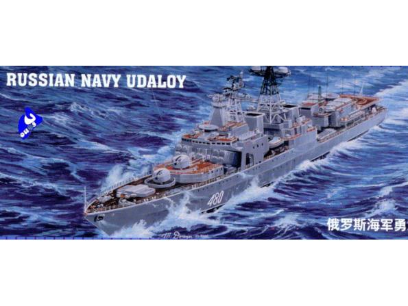 """Trumpeter maquette bateau 04517 DESTROYER """"SEVEROMORSK"""" 1/350"""
