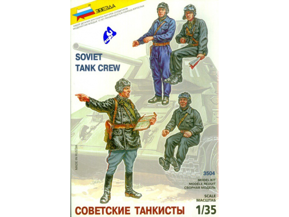Zvezda maquette plastique 3504 Equipage de char sovietique 1/35
