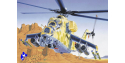 italeri maquette helicoptere 0014 mil-24 Hind D/E 1/72