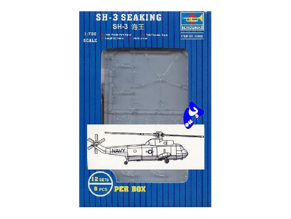 Trumpeter maquette avion 03438 HELICOPTERES SH-3 SEAKING 1/700