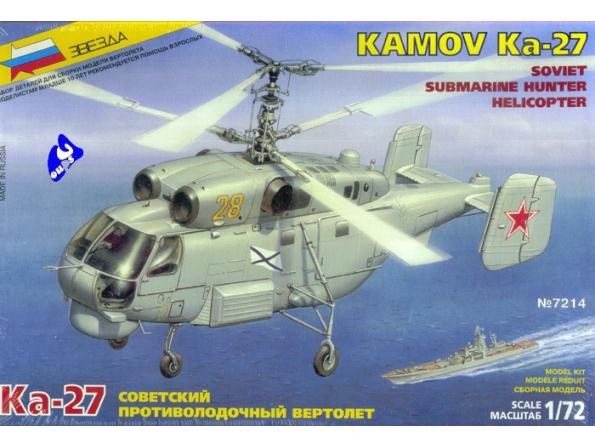 Zvezda maquette helico 7214 Kamov Ka-27 1/72