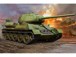 Hobby Boss maquette militaire 82602 T34/85 Mod 1944 1/16