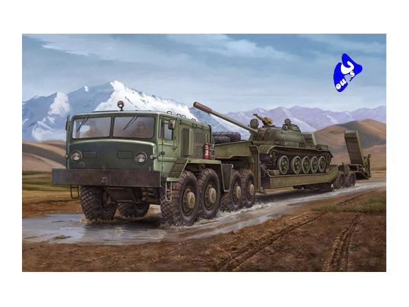 Trumpeter maquette militaire 00211 TRACTEUR SOVIETIQUE MAZ-537G