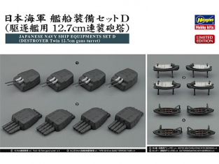 Hasegawa maquette bateau 40088 DESTROYER EQUIPMENT SET 1/350