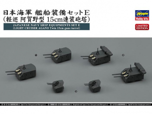 Hasegawa maquette bateau 40089 LIGHT AGANO EQUIPMENT SET 1/350