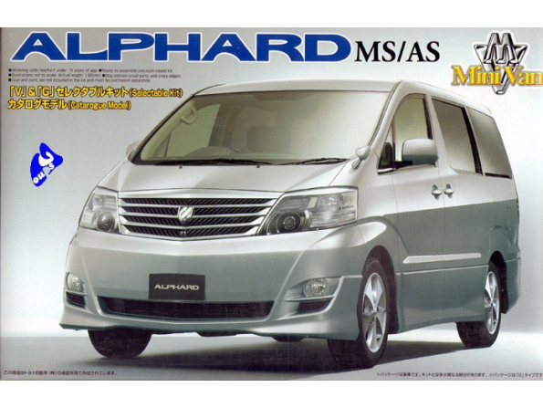 Aoshima maquette voiture 37898 ALPHARD MS/AS 1/24