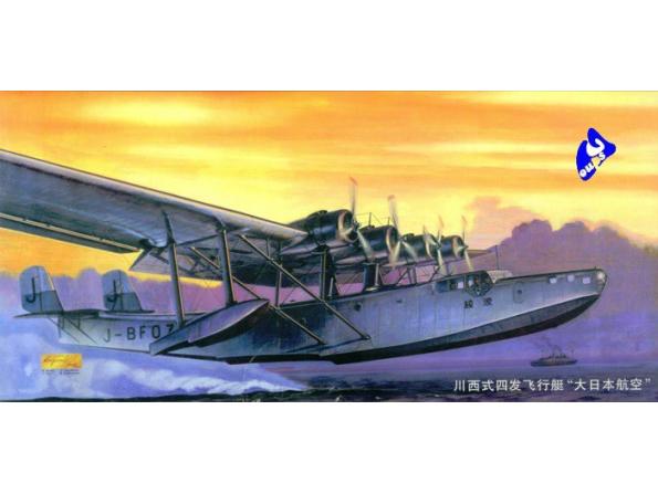 Trumpeter maquette avion 01323 KAWANISHI H6K5-L 1/144