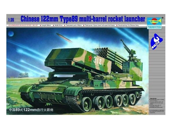 Trumpeter maquette militaire 00307 TYPE 89 -122MM CHINOIS 1/35